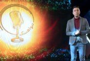 تشریح جزئیاتی از مسابقه خوانندگی افغان ها در آی فیلم