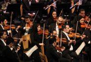 ارکستر ملی ایران کنسرت «چهارشنبه سوری» را اجرا می کند