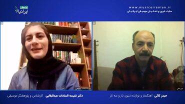 حیدر کاکی: احداث خانه تنبور مهمترین اتفاق هنری کرمانشاه بود