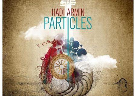 آلبوم عودنوازی «ذرات» از هادی آرمین منتشر شد
