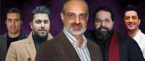 چهرههای جدید موسیقی ایران در رویداد «آوای جادویی» معرفی میشوند