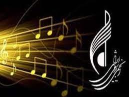 مینا آتشی مدیر روابط عمومی انجمن موسیقی ایران شد