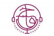 هفتمین قسمت از پادکست فاخته (بررسی فرم در موسیقی) منتشر شد