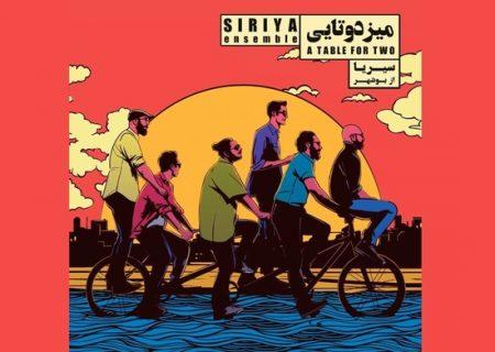 «میزدوتایی» دومین آلبوم موسیقی سال شد