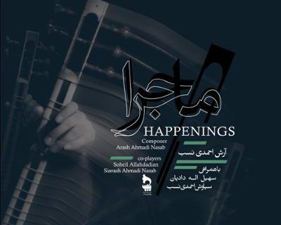 آلبوم «ماجرا» از آرش احمدی نسب منتشر شد