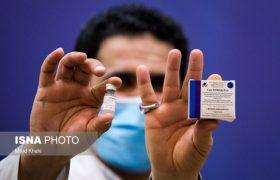واکسن هنرمندان پیشکسوت چه میشود؟