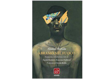 «ابراهیم در آتش» به زبان ایتالیایی منتشر شد