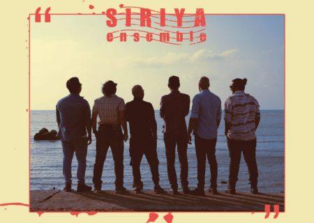 نخستین کنسرت گروه «سیریا» در زادگاهش برگزار می شود