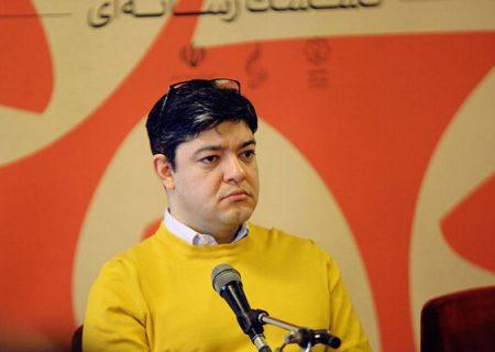 مسئول کمیته بین الملل سی و هفتمین جشنواره موسیقی فجر منصوب شد