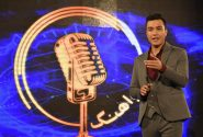 مسابقه خوانندگی «نواهنگ» پایان یافت