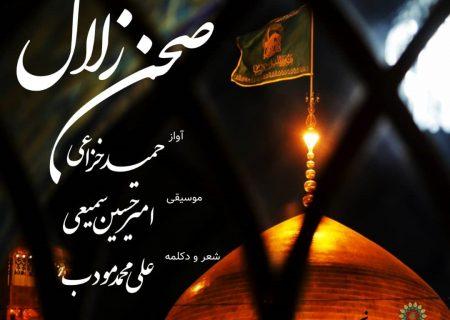 تک آهنگ و نماهنگ «صحن زلال» با آواز حمید خزاعی بازنشر شد