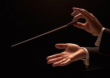 کارگاه های آموزشی رهبری ارکستر بنیاد رودکی برگزار می شود