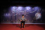 پنجمین روز جشنواره موسیقی ایلام