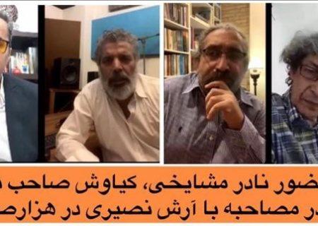 نادر مشایخی: واژه رهبر ارکستر افراد را دن کیشوت می کند!