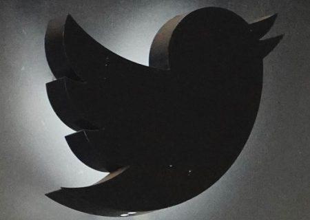 توئیتر چشمش را بر نقض کپی رایت می بندد؟